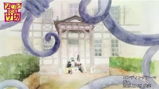 オリジナルTVアニメ「ゾンビランドサガ」 エンディングテーマ「光へ」11...