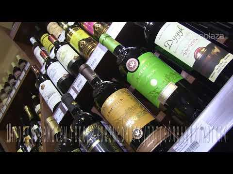 Армянские вина Armenian Wines