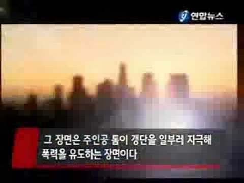 Keanu Reeves South Korea Press Conference