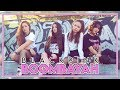 BLACKPINK - Boombayah   Sunday Crew (dance Cover)