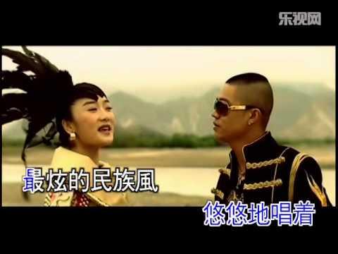 凤凰传奇 最炫民族风MV