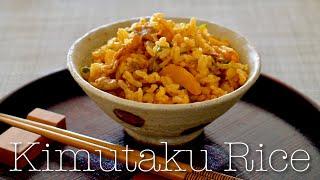 Kimutaku Gohan (Kimchi Takuan Rice) 김치단무지밥 | OCHIKERON | Create Eat Happy :)