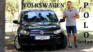 Volkswagen Polo Sedan/ Фольксваген Поло/ Авто Подбор Днепр