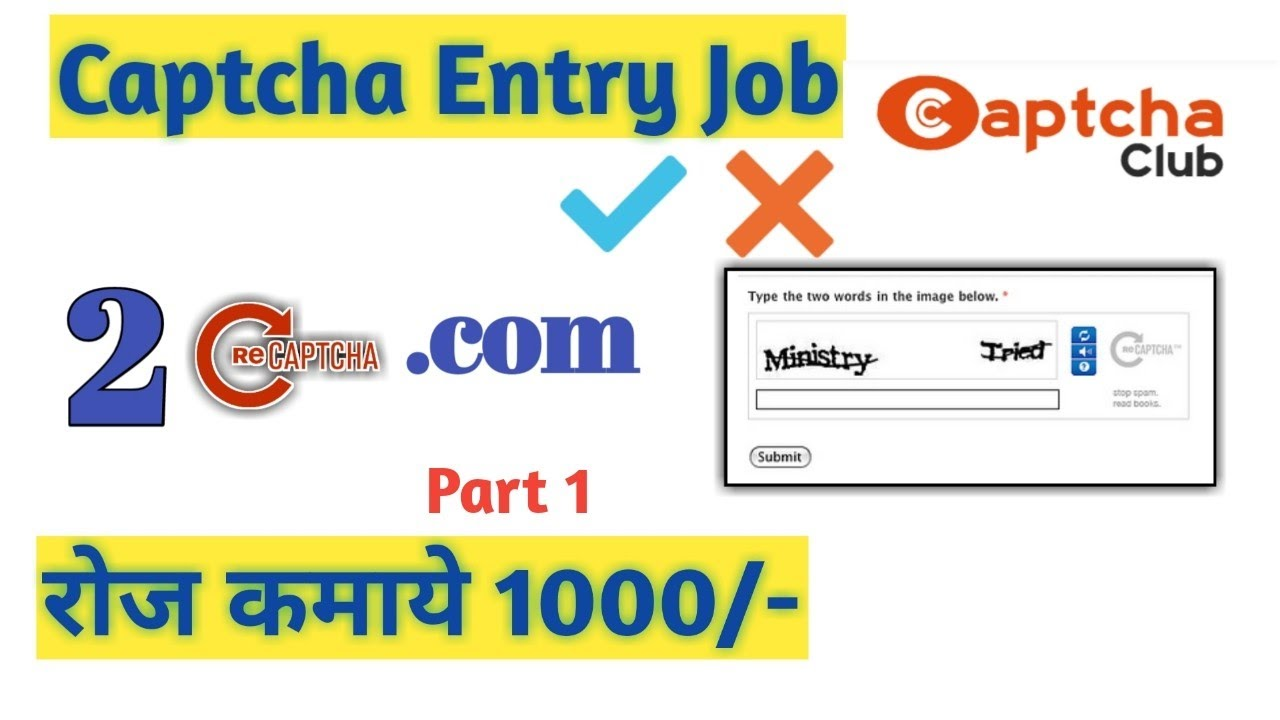 Captcha Make Money Online Top 10 Home Based Business Ideas