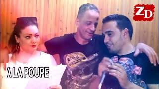 Cheb Hamidou Duo Cheba Faiza 2020 Men Rohti Twahachtek مين روحتي توحشتك Avec Mito