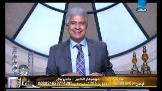 كيف رد حلمي بكر على إساءة فارس كرم لأم كلثوم وفيروز؟ -(فيديو)