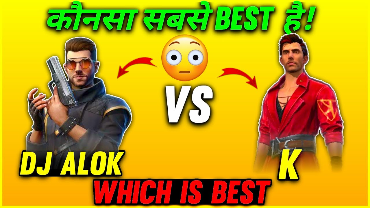 DJ ALOK VS K CHARACTER | WHO IS THE BEST - GARENA FREE FIRE