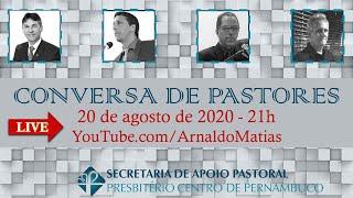 Conversa de pastores