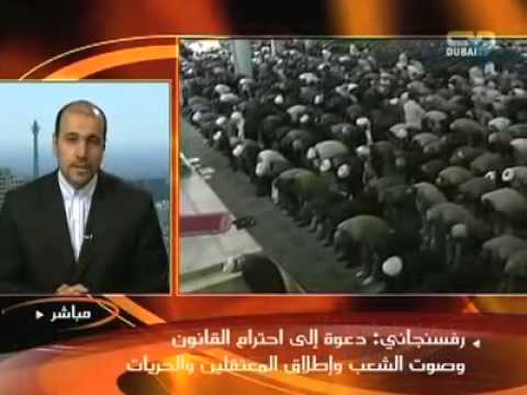 Mosaic News - 7/17/09: World News From The Middle East