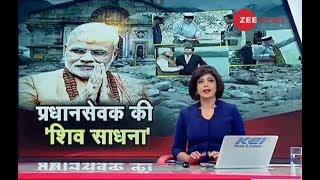All about PM Modi's fourth Kedarnath visit