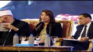 أخبار اليوم | كلمة غادة والي في مؤتمر أخبار اليوم الاقتصادي الثالث