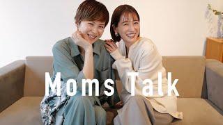 【コラボ】今宿麻美さんとSPママトークしてたらまさかの展開に😳💓