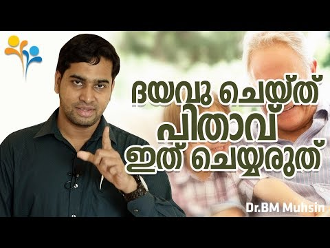 Try not to be a bickering, nagging father - Dr.BM Muhsin - Malayalam Family