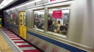 東急8637F(カラフルドア) 急行中央林間行き発車
