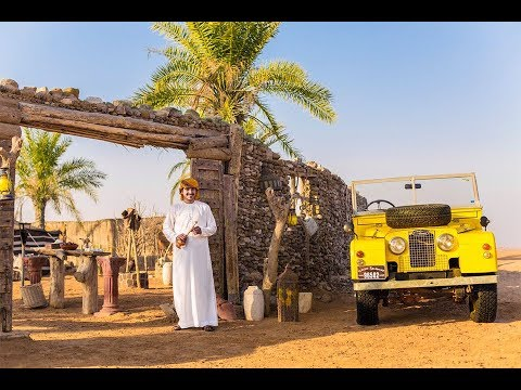 Desert Safari (Heritage Collection) - atyourservice.ae