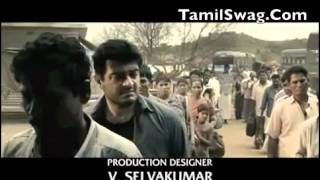 BILLA 2 - PROMO PUNCH DIALOGUES OFFICIAL HD TAMIL (2012)