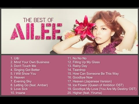 Best Songs of Ailee 에일리  2015