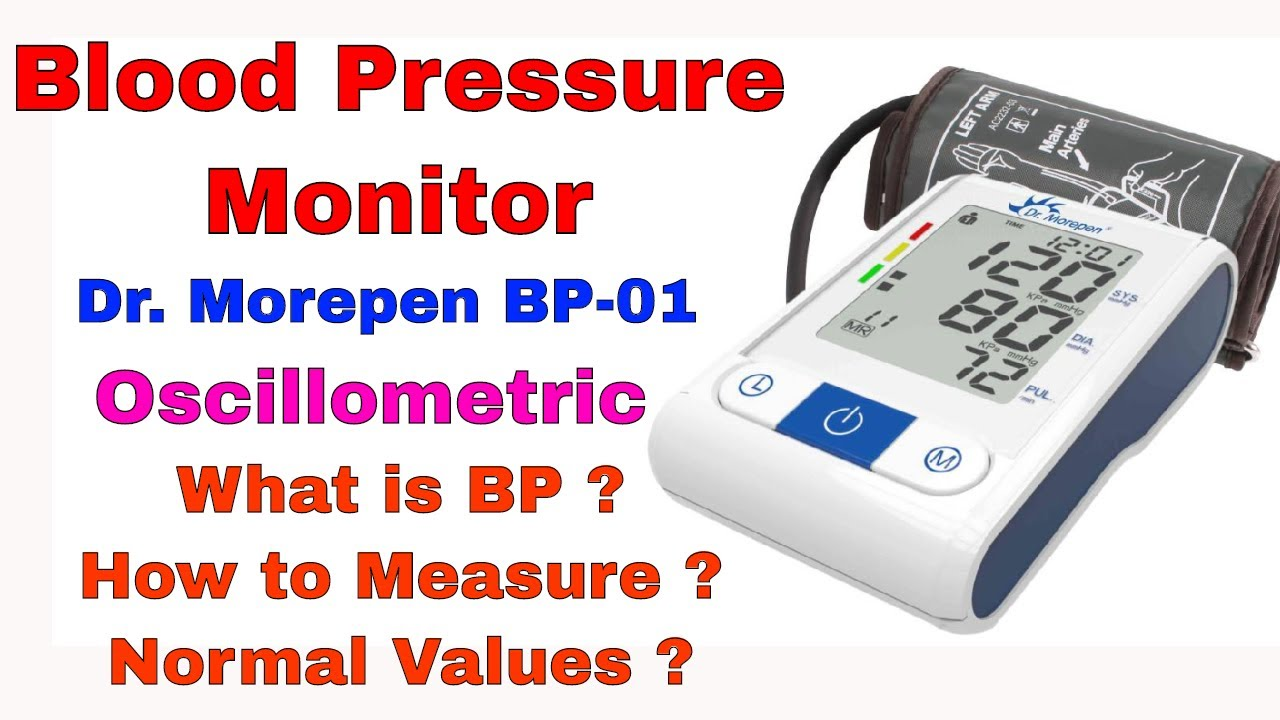 ad18d579b ❤❣Dr Morepen BP-01 Blood Pressure Monitor  Normal or Abnormal BP  Definition💔