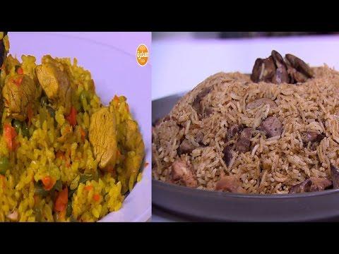 كبسة دجاج - أرز معمر - أرز بالخلطة بالكبد والقوانص - أرز أخضر بالشبت  : على قد الأيد حلقة كاملة