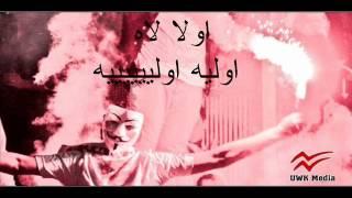 المغرب هتولع نار _ كاريوكى الفرسان