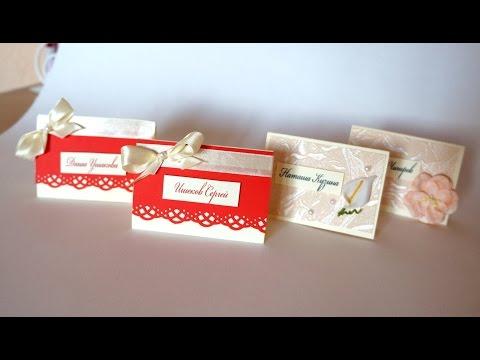 Как сделать карточки для рассадки гостей на свадьбу