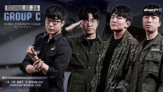 [ENG] 2020 GSL S1 Code S RO24 Group C