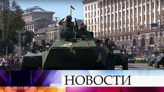 В Киеве прошел военный парад в честь Дня независимости Украины.