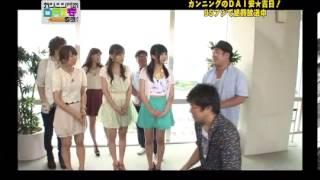 カンニングのDAI安☆吉日!ポッドキャスト #193 安藤成子 検索動画 7