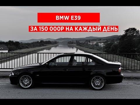 Купил БМВ, попал на ремонт кулисы BMW 5 E39