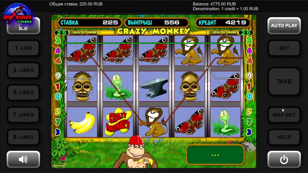 игровые автоматы вулкан вип
