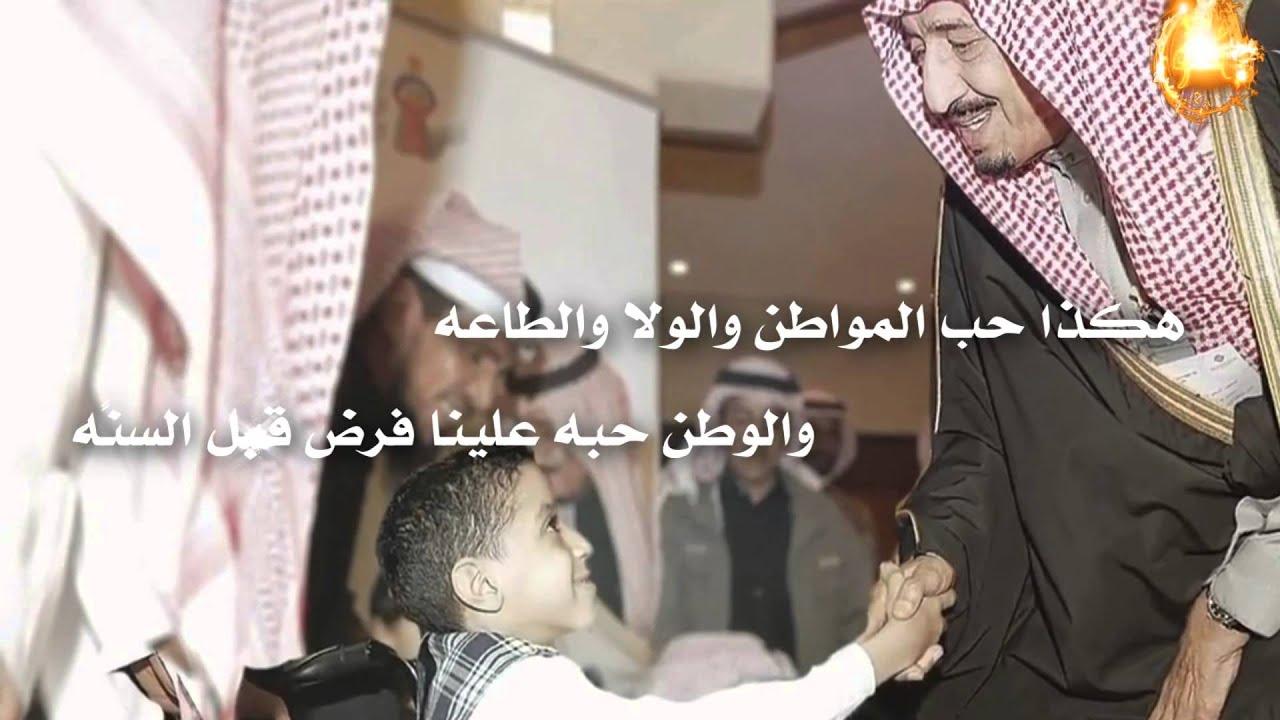 قصيدة بإسم جنودنا البواسل على الحد الجنوبي كلمات الملازم أول خالد بن تركي المقاطي أداء لافي الأسعدي Youtube