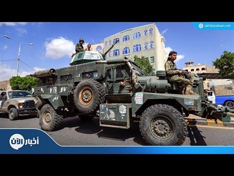 العفو الدولية تدين احتلال الحوثيين لمشفى الحديدة  - 13:55-2018 / 11 / 8