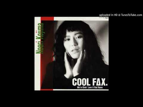 Noeri Kojima (小島乃江里) - Cool Fax (We're Givin' Love A Bad Name)