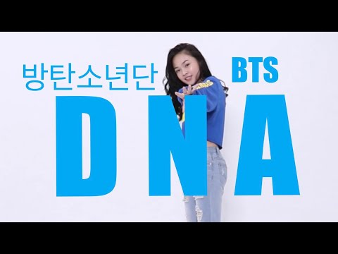 BTS 방탄소년단 - DNA / DANCE COVER BY AC BONIFACIO