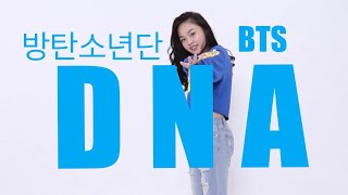 BTS 방탄소년단 - DNA / DANCE COVER BY AC BONIFACIO