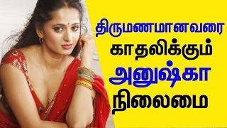 Anushka's lover is a married man - Famous Actress in Controversy