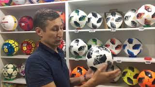 Как различить футбольные мяч Телстар Чемпионата Мира 2018 года