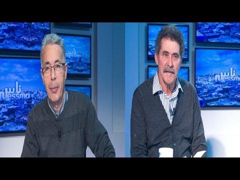 Ness Nessma News du Jeudi 22 Mars 2018 - Nessma tv