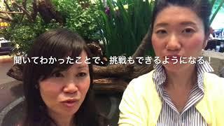 動画をお仕事に生かす!女性起業家に合う動画活用の秘訣。 都内アイシン...