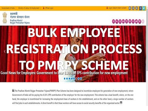 BULK Employee Registration Process under PMRPY (LIN पर employees  को  कैसे register  करें |)