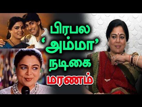 Reema Lagoo passed away - Filmibeat Tamil