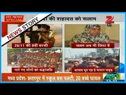 Devendra Fadnavis paid homage to people died in/  attacks in Mumbai
