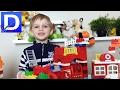 Играем в спасателей Lego Duplo 10593 пожарная станция mp3