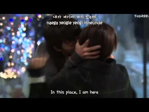 4MEN Feat Mi  Here I Am MV Secret Garden OSTENGSUB + Romanization + Hangul