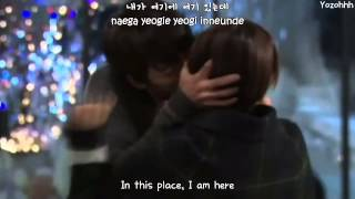4MEN (Feat. Mi) - Here I Am MV (Secret Garden OST)[ENGSUB + Romanization + Hangul]