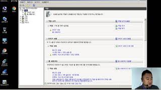 Windows 2008 서버 - DHCP 서버 구성