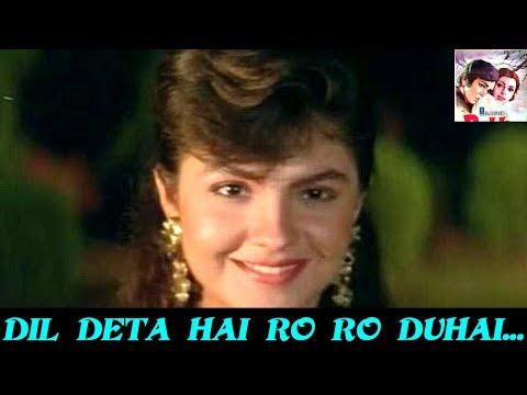DIL DETA HAI RO RO DUHAI Female | SADABAHAR HITS | HD 1080P SONG | Phir Teri Kahani Yaad Aayee thumbnail