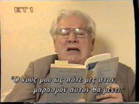 "Peter Ustinov reading ""Polis"" by Kavafy"