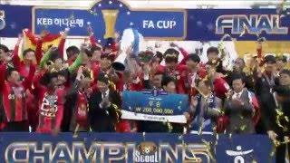 2015 KEB하나은행 FA CUP 우승 시상식 (2015.10.31)