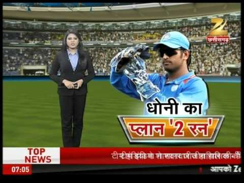 India reaches semis in World T-20 cricket : News @ 7:00 AM
